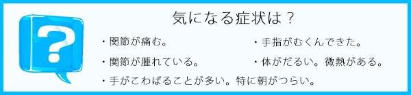 riumachi_baba